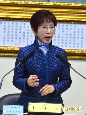 傳洪秀柱4月訪中國 不排除與俞正聲會面