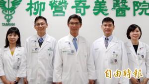 醫訊》柳奇牙醫推「多專科協同診療」 讓病患免奔波