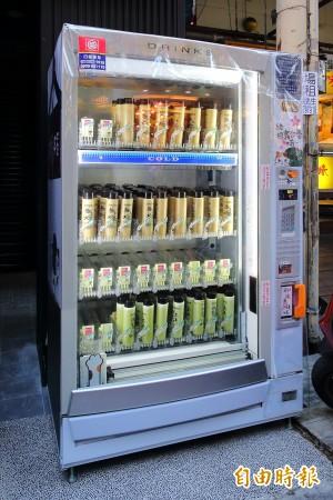 自動販賣機也要清楚標示 預定7.1起實施