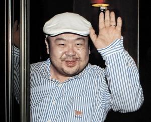 馬來西亞首度證實 遇刺者「就是金正男」