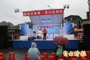 「拔昌」列車起跑 黃國昌:尊重公民權