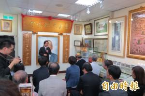 專情於台灣史 府城歷史名人盧嘉興故居掛牌