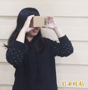 應徵公司環境看得見 就業博覽會引進VR虛擬實境