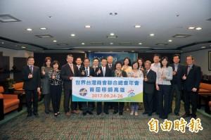 響應新南向 世界台商會9月移師高雄舉行