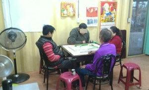 中國女嫁來台開賭場  警聽聲逮人