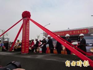 等了逾20年 台南鐵路地下化今動工