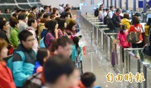 政院3年內將對印尼、寮國等6國開放完全免簽