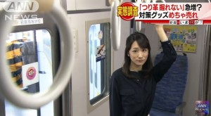 日本女生搭電車不拉吊環 !「上面有阿伯的油」