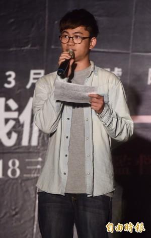 太陽花學運3週年 「經民連」籲民進黨兌現承諾
