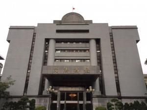 108法官裁剩20人 司法院擬5年縮編終審法院
