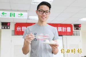 清華大學實踐食農教育與校園餐廳推在地無毒健康米
