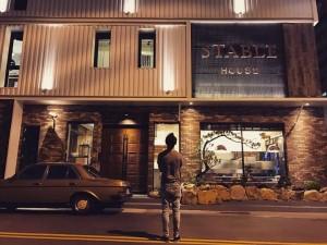 走進老街老屋 「民宿學院」首發團開在台南