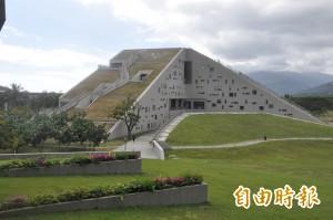 列世界8美之首 台東大學圖書館揚名國際