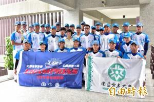成軍僅3年 東大棒球隊奪大專聯賽二級冠軍
