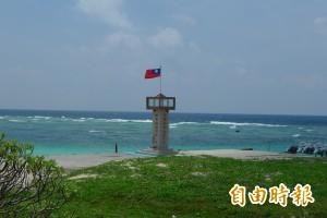 蔡政府首次 太平島月底進行夜間實彈射擊