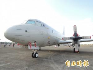 獨家》P-3C反潛機實彈射擊演練 嚇阻中國潛艦