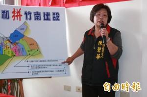 選舉散播不實訊息 苗縣議員陳碧華被判6月