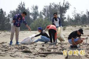 守護美麗台灣海岸 環署號召揪團認養淨灘