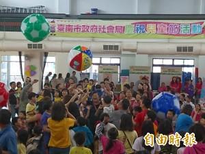 彩球傳遞歡樂兒童節 賴清德:兒童是國家公共財