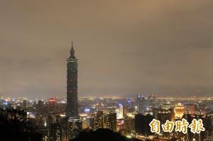 台北101大樓20:30熄燈1小時 響應地球日活動