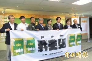 言論自由日元年 葉菊蘭:感謝年輕世代的覺醒
