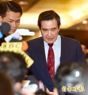 馬英九涉教唆洩密案 一審宣判無罪
