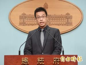 馬英九教唆洩密案一審無罪 府:不評論個案
