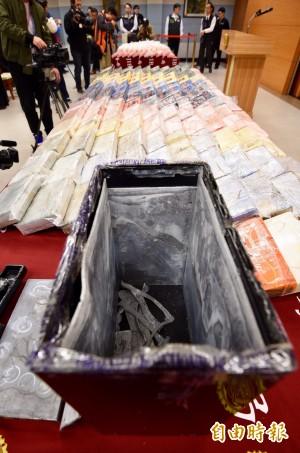 史上最大古柯鹼案起訴4人 主嫌求處無期徒刑