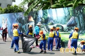 特別的兒童節禮物  學童揮汗掃社區滿心歡喜