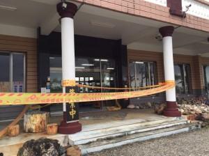 台東玉石店老闆遇襲  百萬元藍寶石被搶