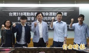 台港運動領袖呼籲「立即釋放李明哲!」