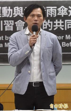 痛批洪秀柱死不認錯 黃國昌要用「法律程序」解決