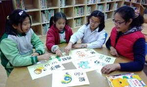 陪讀也吹「南向」風!越南媽媽變身語文教學最佳幫手