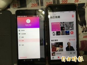 Apple Music 2.0  正式登上Android平台
