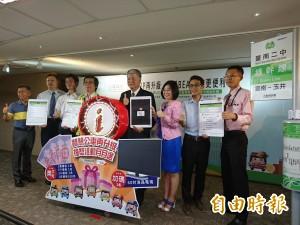 大台南公車App 結合藍牙微定位