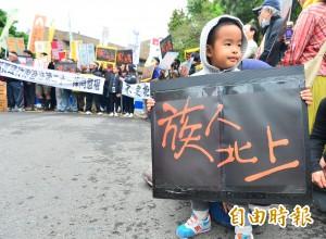 原民大規模抗議 要求撤銷亞泥採礦展延