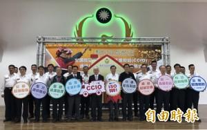 救災指揮與管理系統 台南獲ISO認證