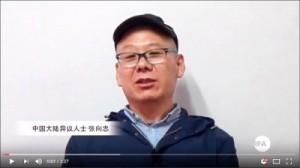 來台求政治庇護 張向忠:中國14億人,有10億嚮往台灣