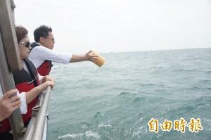 身已乘浪揚帆去...   中投苗今聯合海葬