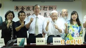 台灣社批反年改:20%不到的人亂一整年