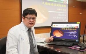 醫病》糞便潛血陽性 醫師建議大腸鏡檢查防癌