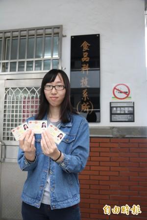 她擁多張證照 還沒畢業學校搶聘助教