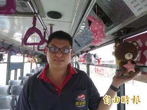 超萌「娃娃公車」乘客愛 就怕第三隻手來亂