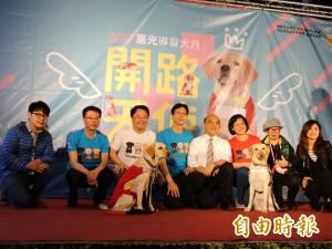 蘇貞昌體驗導盲犬帶路 一度擔心「仆街」