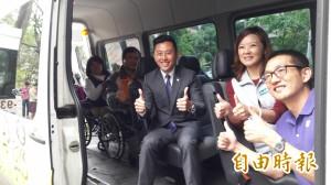 竹市首推無障礙微旅行 帶身障者看見城市的美好