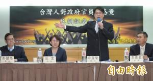 蔡總統執政將滿1年 台灣民意基金會:民調低檔徘徊