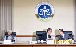 司改會議》司法院推 終審法院法官精簡及選任