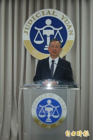 三審法官總統任命 司法院掛保證無政治力介入