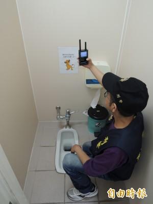 攝狼現蹤!蘇澳鎮圖被放針孔偷拍如廁女性