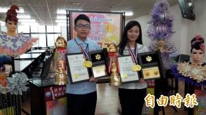 世界高中學生金育槿 獲韓國美容藝術大賽三冠王